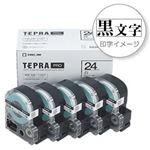 「テプラ」PROシリーズテープ お徳用5個入りパック 白ラベル 24mm