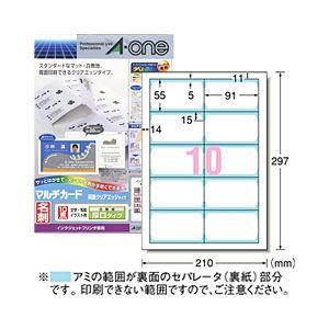 マルチカード 両面クリアエッジタイプ(A4) インクジェットプリンタ専用 厚口 白無地50枚 h01