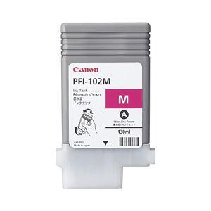 【純正品】 キヤノン(Canon) インクカートリッジ マゼンタ 型番:PFI-102M 単位:1個 h01