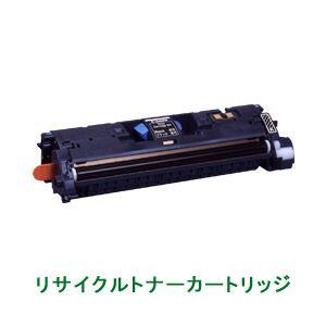 リサイクルトナーカートリッジ【キヤノン(Canon)対応】 カートリッジ301(B) ブラック 印字枚数:5000枚(A4/5%印刷時) 単位:1個 h01