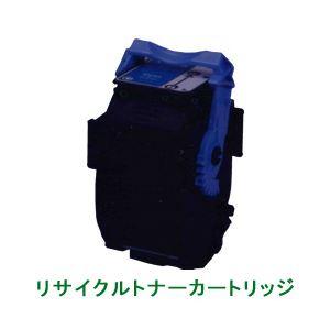 リサイクルトナーカートリッジ【キヤノン(Canon)対応】(カートリッジ502C) シアン 印字枚数:6000枚 単位:1個 h01