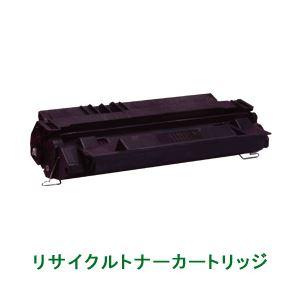 リサイクルトナーカートリッジ【キヤノン(Canon)対応】(カートリッジH) 単位:1個 h01