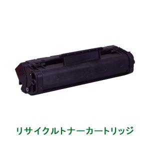 リサイクルトナーカートリッジ【キヤノン(Canon)対応】(FX-3)  印字枚数:2700枚(A4/5%印刷時) 単位:1個 h01