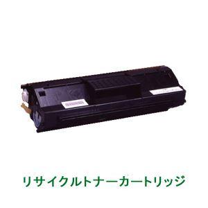 リサイクルトナーカートリッジ【富士通対応】(LB311A) 印字枚数:6000枚 (A4/5%印刷時) 単位:1個 h01