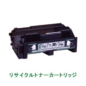 リサイクルトナーカートリッジ【リコー(RICOH)対応】(タイプ85B) 印字枚数:12000枚 (A4/5%印刷時) 単位:1個 h01
