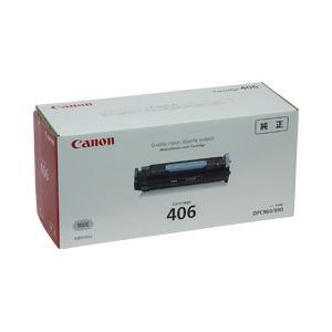 【純正品】 キヤノン(Canon) トナーカートリッジ 型番:カートリッジ406  印字枚数:6200枚 単位:1個 h01