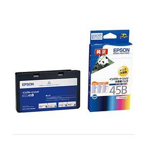 【純正品】 エプソン(EPSON) インクカートリッジ 4色セット1体型(大容量) 型番:ICCL45B 単位:1個 h01