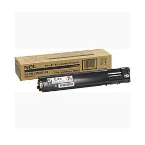 【純正品】 NEC トナーカートリッジ 大容量ブラック 型番:PR-L2900-19J 印字枚数:6500枚 単位:1個 h01