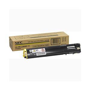 【純正品】 NEC トナーカートリッジ 大容量 イエロー 型番:PR-L2900-16J 印字枚数:6500枚 単位:1個 h01