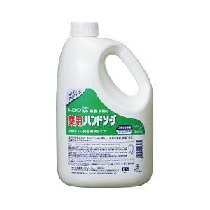 花王薬用花王ハンドソープ業務用4.5L