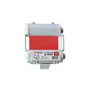 マックス インクリボン 赤 h01