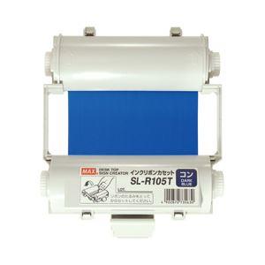 マックス インクリボン 紺 h01