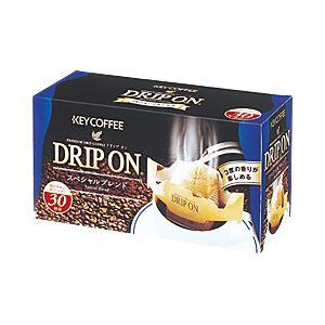キーコーヒー DRIP ON スペシャルブレンド 1箱(8g×30袋)