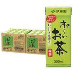 伊藤園 テトラパック お〜いお茶 緑茶 箱売