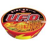 日清食品 日清焼きそばU.F.O. 1箱(12個)