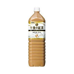 キリンビバレッジ 午後の紅茶 ミルク 1箱(1.5L×8本)