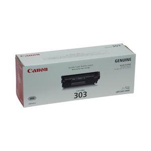 キヤノン(Canon) トナーカートリッジ 型番:CRG-303タイプ輸入品 印字枚数:2000枚 単位:1個 h01