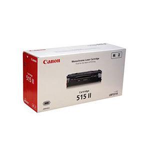 【純正品】 キヤノン(Canon) トナーカートリッジ 型番:カートリッジ515II 印字枚数:7000枚 単位:1個 h01