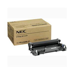 【純正品】 NEC ドラム 型番:PR-L5200-31 印字枚数:25000枚 単位:1個 h01