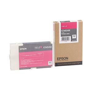 【純正品】 エプソン(EPSON) インクカートリッジ マゼンタ・Mサイズ 型番:ICM54M 単位:1個 h01