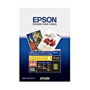 エプソン(EPSON)スーパーファイン紙A3ノビ1箱(100枚)