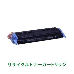 リサイクルトナーカートリッジ【キヤノン(Canon)対応】 カートリッジ307(B) ブラック 印字枚数:2500枚(A4/5%印刷時) 単位:1個 h01