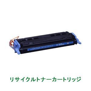 リサイクルトナーカートリッジ【キヤノン(Canon)対応】 カートリッジ307(C) シアン 印字枚数:2000枚 単位:1個 h01