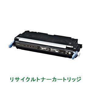 リサイクルトナーカートリッジ【キヤノン(Canon)対応】(トナーカートリッジ311(B)) 印字枚数:6000枚 単位:1個 h01