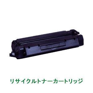 リサイクルトナーカートリッジ【キヤノン(Canon)対応】(カートリッジW) 印字枚数:3500枚(A4/5%印刷時) 単位:1個 h01