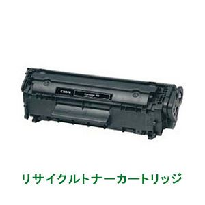 リサイクルトナーカートリッジ【キヤノン(Canon)対応】(カートリッジ304) 単位:1個 h01