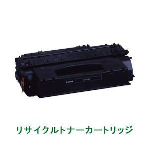 リサイクルトナーカートリッジ【キヤノン(Canon)対応】(カートリッジ508II) 印字枚数:6000枚 単位:1個 h01