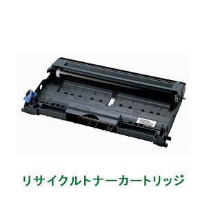 リサイクルドラムユニット【ブラザー(BROTHER)対応】(DR-20J) 印字枚数:12000枚 (A4/5%印刷時) 単位:1個 h01