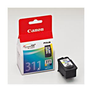 【純正品】 キヤノン(Canon) インクカートリッジ カラー 型番:BC-311 単位:1個 h01