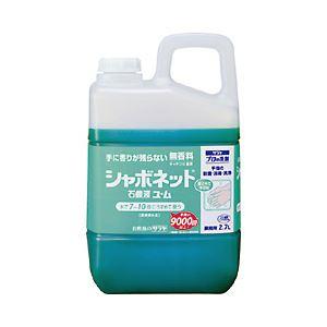サラヤシャボネット石鹸液ユ・ム単位(内容量):1本(2.7L)