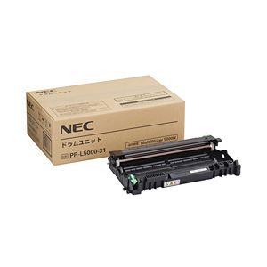 【純正品】 NEC ドラム 型番:PR-L5000-31 印字枚数:12000枚 単位:1個 h01