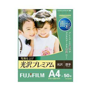 富士フィルム(FUJI) 画彩 写真仕上げ 光沢プレミアム A4 1冊(50枚) h01