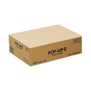 【まとめ買い】日本製紙フルカラーコピー用紙FCP-UPIIA3(箱)1箱(500枚×3冊)