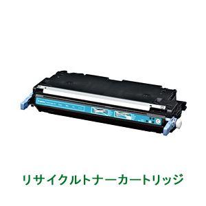 リサイクルトナーカートリッジ【キヤノン(Canon)対応】(トナーカートリッジ311(C)) シアン 印字枚数:6000枚 (A4/5%印刷時) 単位:1個 h01