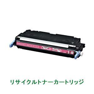 リサイクルトナーカートリッジ【キヤノン(Canon)対応】(トナーカートリッジ311(M)) マゼンタ 単位:1個 h01
