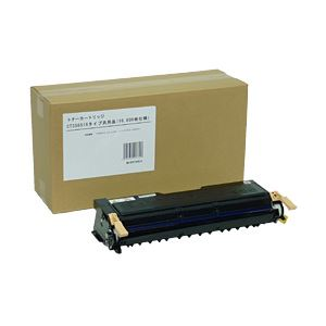 富士ゼロックス(XEROX) トナーカートリッジ 汎用 型番:CT350516 印字枚数:14000枚 単位:1個 h01