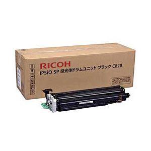【純正品】 リコー(RICOH) トナーカートリッジ 感光体ユニット ブラック 型番:C820 印字枚数:40000枚 単位:1個 h01