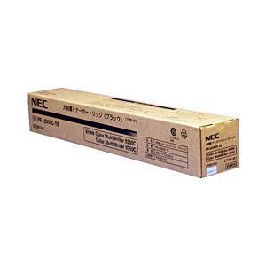 【純正品】 NEC トナーカートリッジ 大容量ブラック 型番:PR-L9300C-19 印字枚数:15000枚 単位:1個 h01
