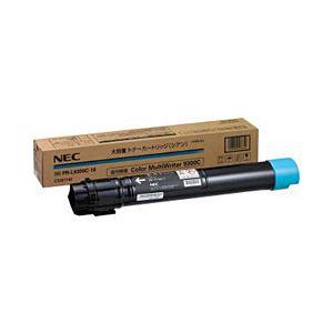 【純正品】 NEC トナーカートリッジ 大容量シアン 型番:PR-L9300C-18 印字枚数:12000枚 単位:1個 h01