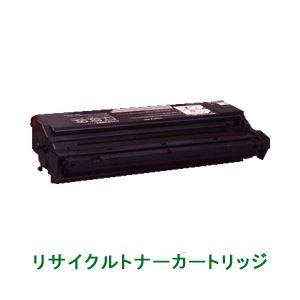 リサイクルトナーカートリッジ【キヤノン(Canon)対応】(カートリッジB) 印字枚数:5000枚 単位:1個 h01