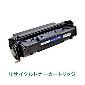 リサイクルトナーカートリッジ【キヤノン(Canon)対応】(EP-32) 印字枚数:5000枚 単位:1個 h01