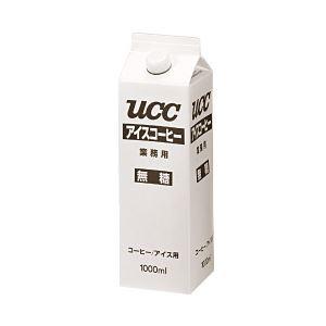 UCC アイスコーヒー 業務用 無糖 1箱(1000ml×12本)
