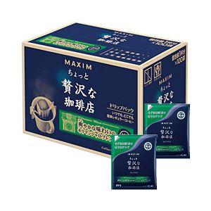 AGF ちょっと贅沢な珈琲店 爽やかな味わいのキリマンジャロ・ブレンド 1箱(100袋)