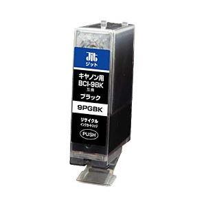 キヤノン(Canon)プリンター対応 リサイクルインクカートリッジ 対応純正カートリッジ型番:BCI-9BK 色:ブラック 単位:1個 h01