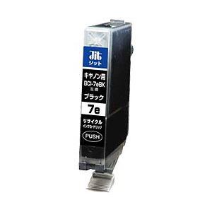 キヤノン(Canon)プリンター対応 リサイクルインクカートリッジ 対応純正カートリッジ型番:BCI-7eBK 色:ブラック 単位:1個 h01