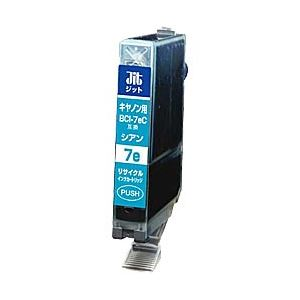 キヤノン(Canon)プリンター対応 リサイクルインクカートリッジ 対応純正カートリッジ型番:BCI-7eC 色:シアン 単位:1個 h01